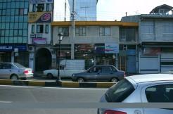 فروش ملک با موقعیت اداری و تجاری در غازیان انزلی